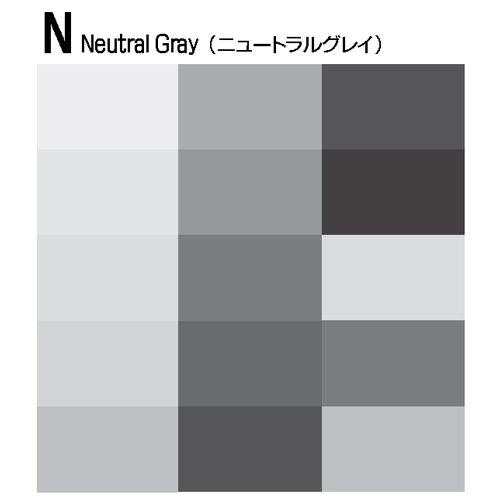 【COPIC】N:Neutal Gray