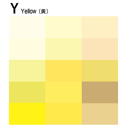 【COPIC】Y:Yellow