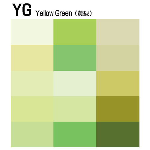 【COPIC SKETCH】YG:Yellow Green