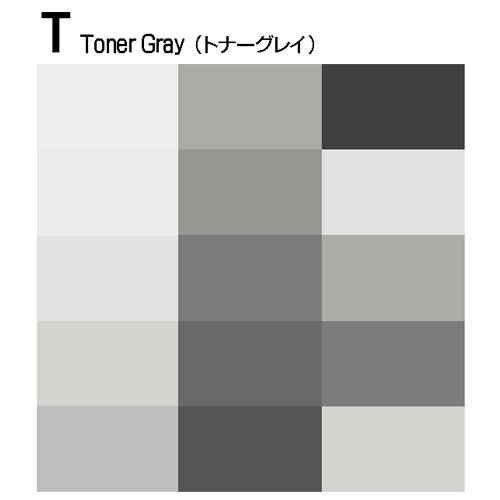 【VARIOUS INK】T:Toner Gray
