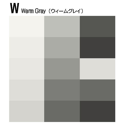 【VARIOUS INK】W:Warm Gray