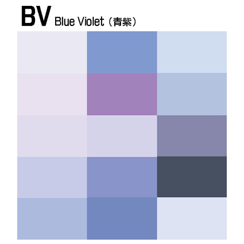 【VARIOUS INK】BV:Blue Violet