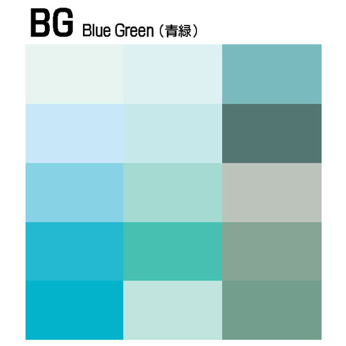 【VARIOUS INK】BG:Blue Green