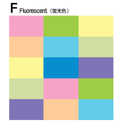 【VARIOUS INK】F:Fluorescent
